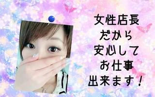 仙台長町店 画像10