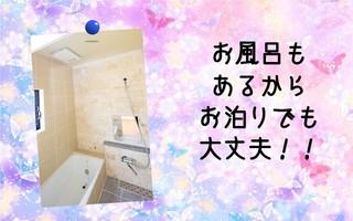 仙台長町店 画像4