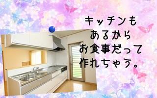 仙台長町店 画像5