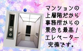 仙台長町店 画像6