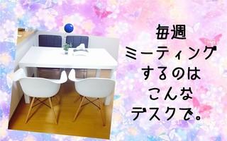 仙台長町店 画像7