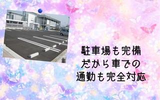 仙台長町店 画像8