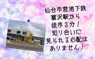 仙台長町店 画像9