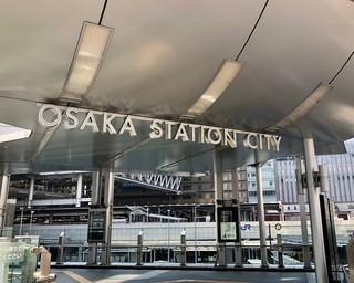 大阪梅田店 画像3