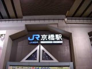 大阪京橋店 画像1