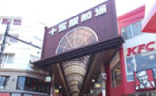 新大阪・西中島店 画像5