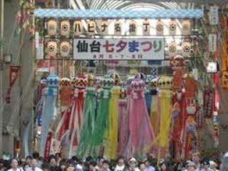 仙台泉中央店 画像10
