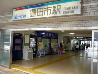 豊田店 画像9