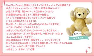町田・相模大野店 画像4