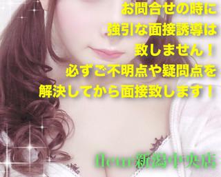 新潟中央店 画像10