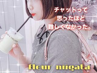 新潟中央店 画像2
