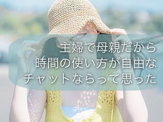 新潟中央店 画像6