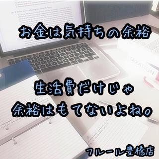 愛知豊橋店 画像10