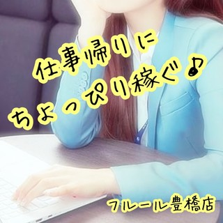 愛知豊橋店 画像2