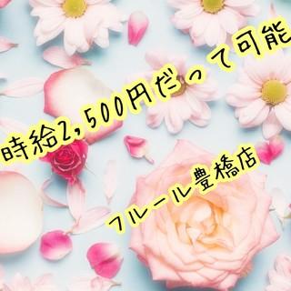愛知豊橋店 画像3
