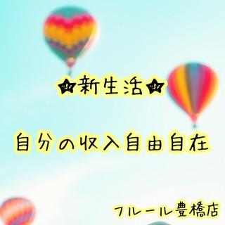愛知豊橋店 画像5