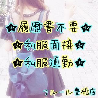 愛知豊橋店 画像6