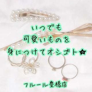 愛知豊橋店 画像7