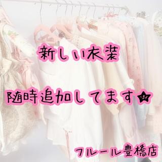 愛知豊橋店 画像9